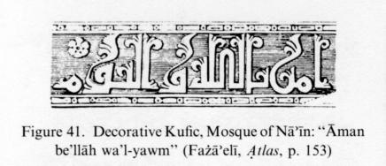 CALLIGRAPHY – Encyclopaedia Iranica