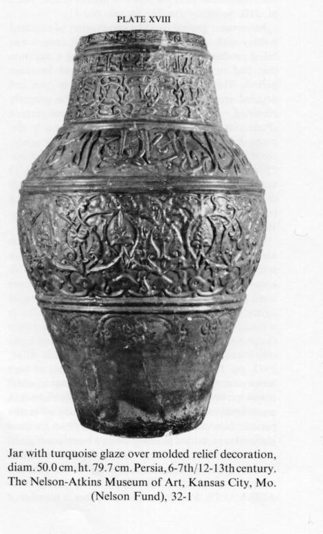 Ceramics Xiv Islamic Period 11th 15th Cent