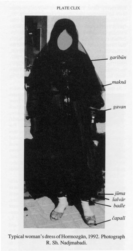 Clothing Xxiii Clothing Of The Persian Gulf