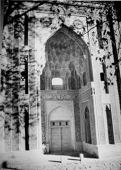 ... Plate XL; cf. & DOORS AND DOOR FRAMES \u2013 Encyclopaedia Iranica