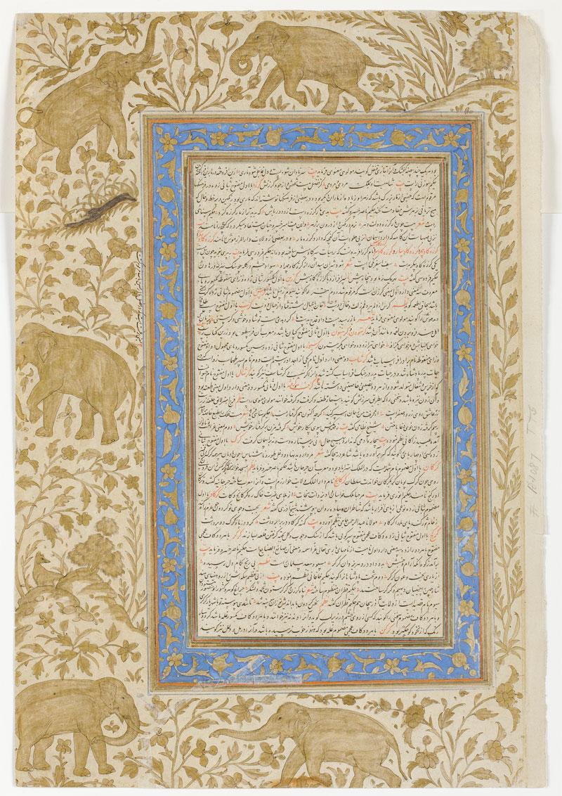 visvakarmaprakasa its a manuscript dated