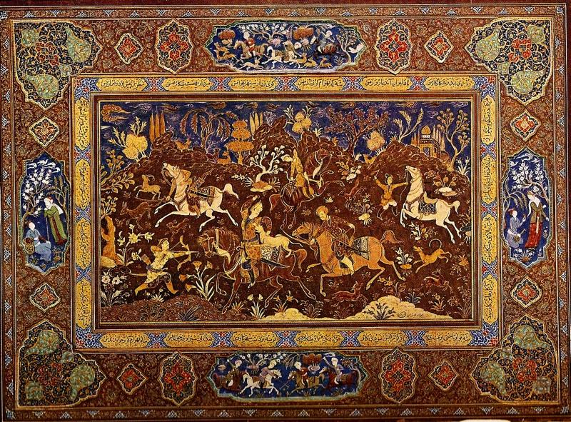 Isfahan Xiii Crafts Encyclopaedia Iranica