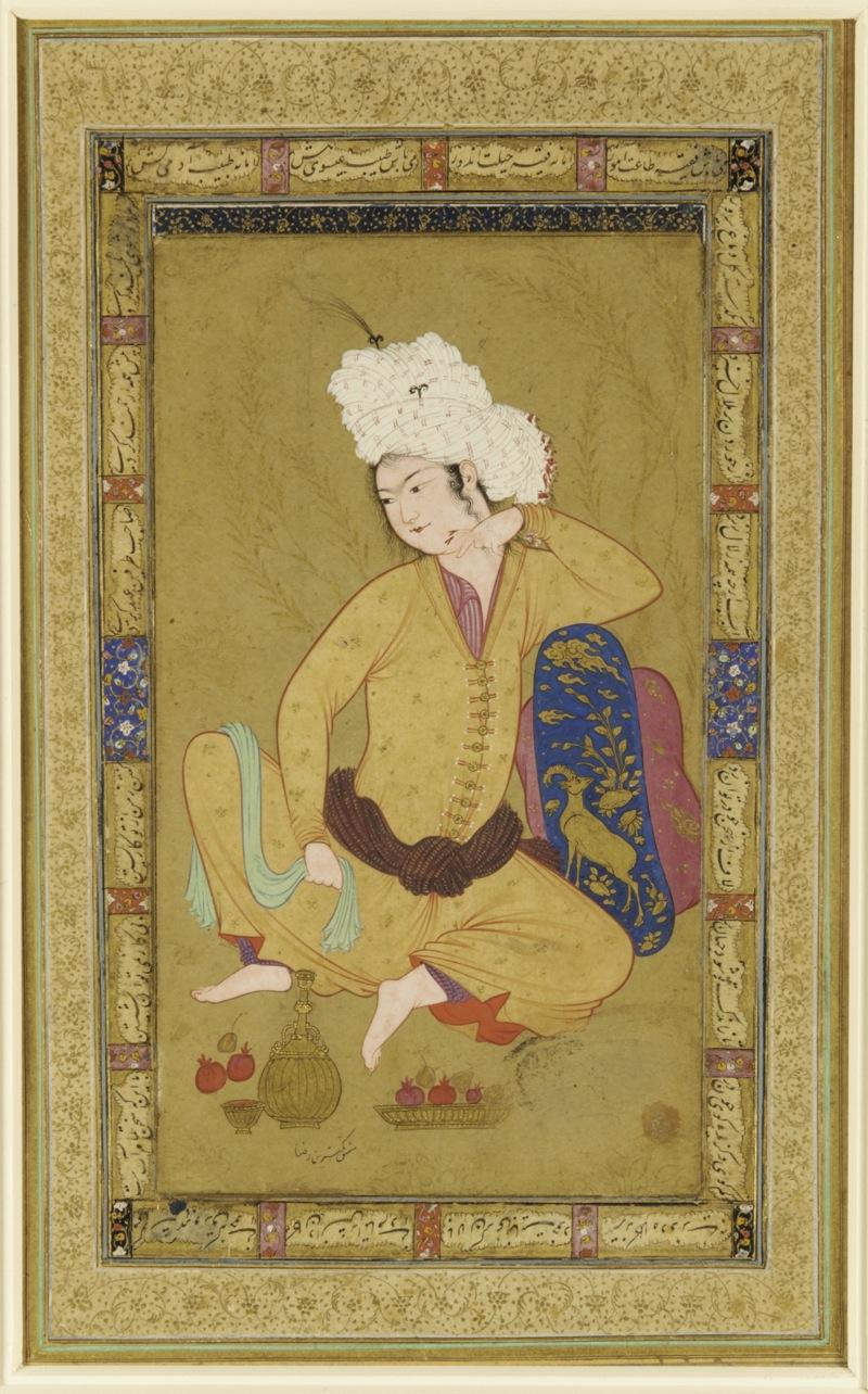 Isfahan xi school of painting encyclopaedia iranica