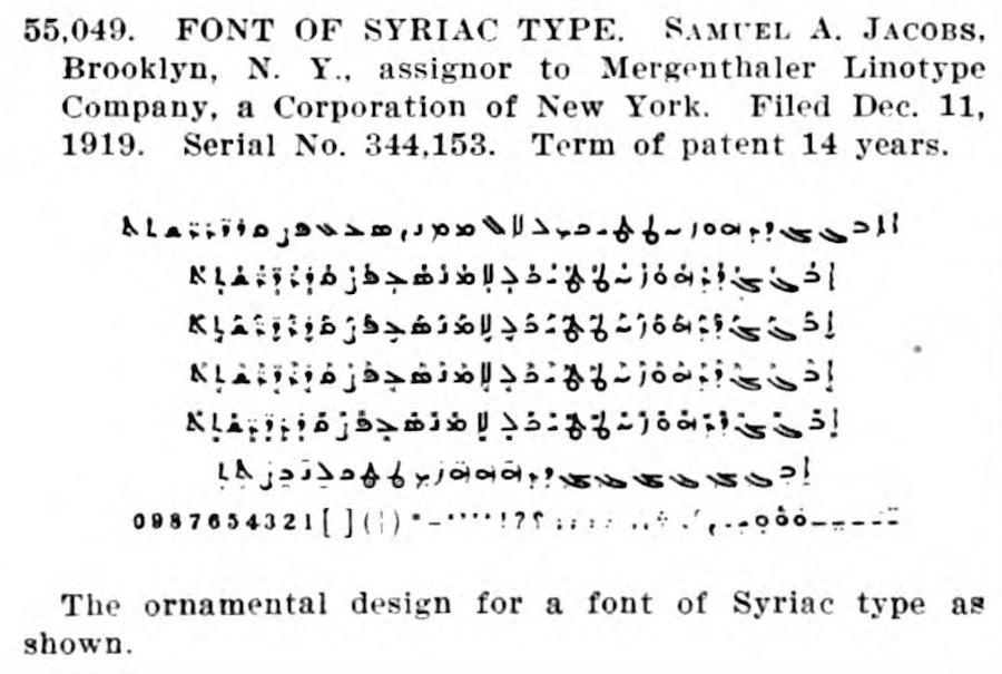 JACOBS, SAMUEL AIWAZ – Encyclopaedia Iranica