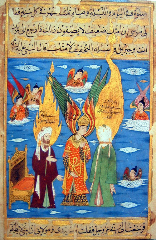 ilkhanid book of ascension the gruber christiane