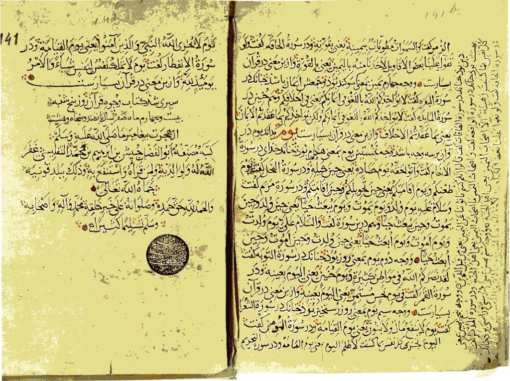 turkish writing