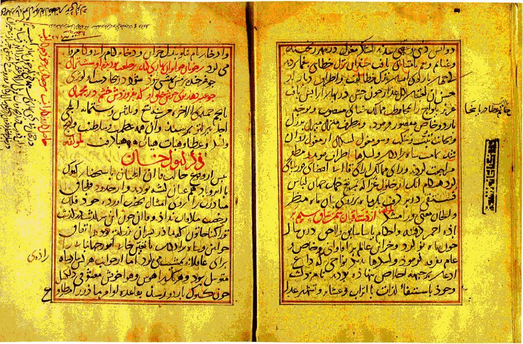 PERSIAN MANUSCRIPTS i  – Encyclopaedia Iranica