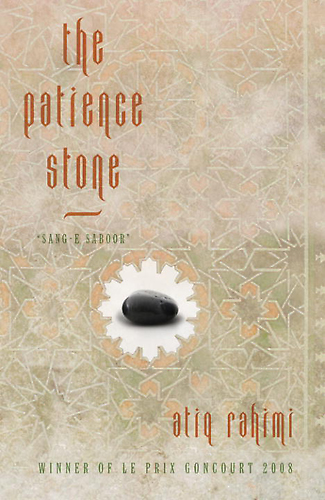 la patience en islam
