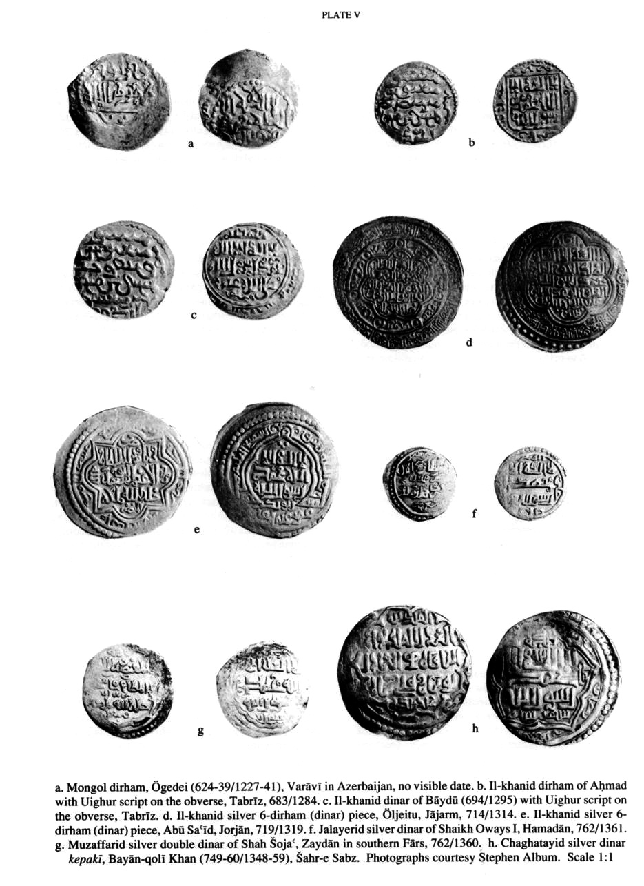 COINS AND COINAGE – Encyclopaedia Iranica
