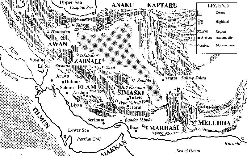rencontre assyriologique 57