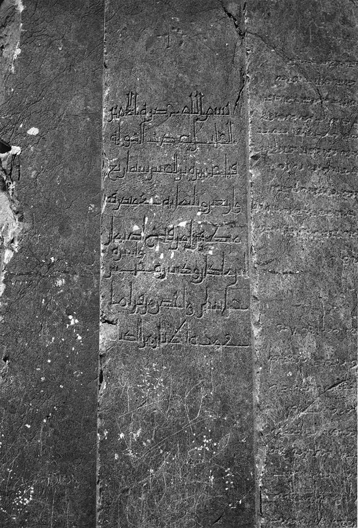 EPIGRAPHY iii  Arabic inscriptions in Persia – Encyclopaedia Iranica